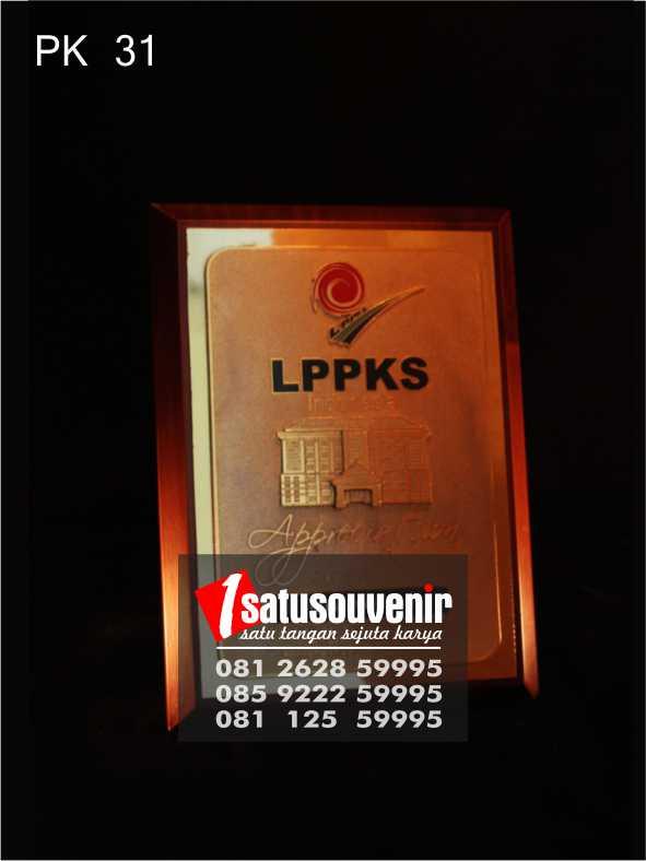 Plakat Kayu Penghargaan | Plakat Kayu Apresiasi LPPKS