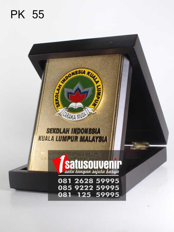 Plakat Kayu Murah   Plakat Sekolah Indonesia Kuala Lumpur